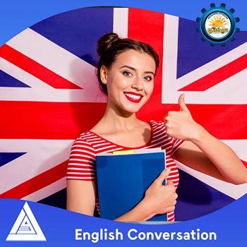 منحة اللغة (English Conversation)