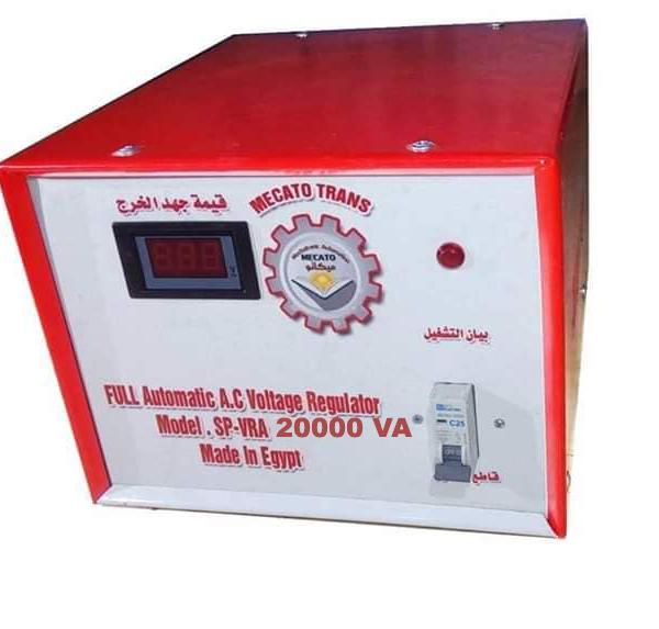 Voltage Regulator (Stabilizer) 20000