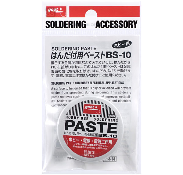 PASTE (BS-10)