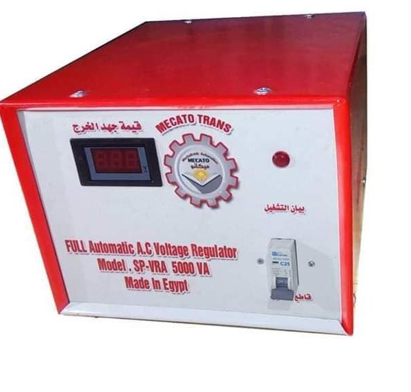 Voltage Regulator (Stabilizer) 5000VR